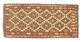 Tapis Kilim Afghan Old style NAU1116