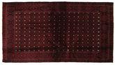 Baluch carpet RZZZS603