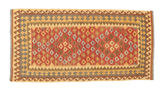 Kelim Afghan Old style Teppich NAU1151