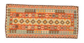 Kilim Afghan Old style carpet NAU1200