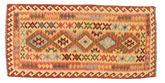 Kilim Afghan Old style carpet NAU1204