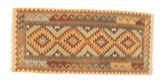Kelim Afghan Old style Teppich NAU1224