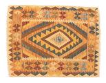 Kelim Afghan Old style Teppich NAU2124