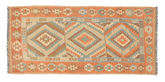 Kilim Afghan Old style carpet NAU764