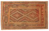 Kilim Afghan Old style carpet NAU1993