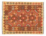 Tappeto Kilim Afghan Old style NAU1285