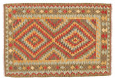 Kilim Afghan Old style carpet NAU555