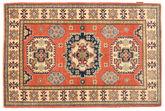 Tappeto Kazak NAV673
