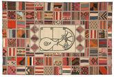 Kilim Patchwork szőnyeg XVZQ17