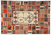 Kilim Patchwork carpet XVZQ17