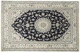 Nain carpet XVZQ270