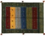 Gabbeh Persia carpet XVZR473