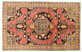 Hamadan Teppich XVZR843