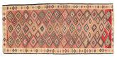 Kilim Fars carpet XVZR1324
