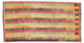 Kilim Fars carpet XVZR1299