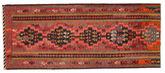 Kilim Fars carpet XVZR1304