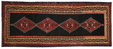 Kilim Fars szőnyeg XVZR1209