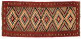 Kilim Fars carpet XVZR1087