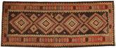 Kilim Fars carpet XVZR1148