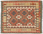 Tapis Kilim Afghan Old style ABCO1812