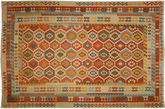 Tappeto Kilim Afghan Old style ABCO807
