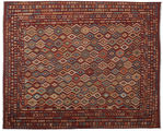 Tapis Kilim Afghan Old style ABCO809