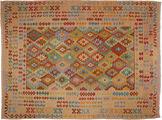 Tapis Kilim Afghan Old style ABCO830