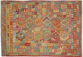 Kelim Afghan Old style Teppich ABCO313