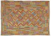Kilim Afghan Old style carpet ABCO545