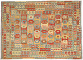 Kilim Afghan Old style carpet ABCO645
