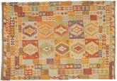 Kilim Afghan Old style carpet ABCO673