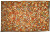 Tappeto Kilim Afghan Old style ABCO788