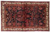 Nahavand tapijt MXE356