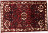 Lori carpet RXZA1029