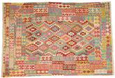 Kelim Afghan Old style Teppich ABCO279