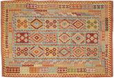Tapis Kilim Afghan Old style ABCO284
