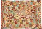 Kelim Afghan Old style Teppich ABCO286