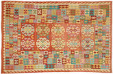 Kelim Afghan Old style Teppich ABCO295