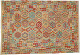 Kelim Afghan Old style Teppich ABCO391