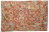 Kelim Afghan Old style Teppich ABCO416