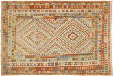 Tapis Kilim Afghan Old style ABCO463