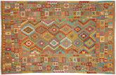 Kilim Afghan Old style carpet ABCO350