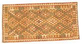 Kelim Afghan Old style Teppich ABCO2879