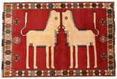 Qashqai carpet RXZA888
