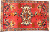 Qashqai szőnyeg RXZA844