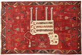 Qashqai szőnyeg RXZA845