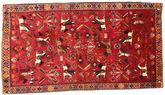 Qashqai carpet RXZA847