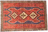 Afshar carpet RXZA271