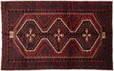 Lori carpet RXZA1130