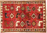 Qashqai carpet RXZA953